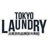Tokyo Laundry Gutscheincodes